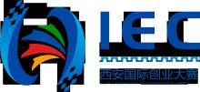 西安国际创业大赛